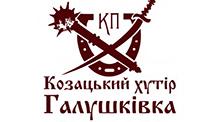 galushkovka