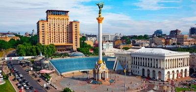 """Piękno uratuje świat. Kijów - Biały Kościół - Park """"Aleksandria"""""""