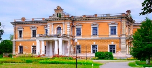 French charm. Manors of Sumy
