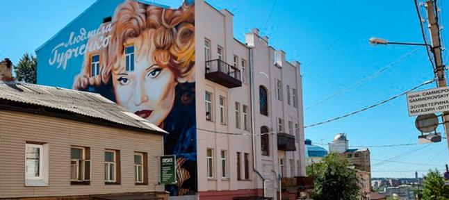 Cherchez la femme! Famous women of Kharkov