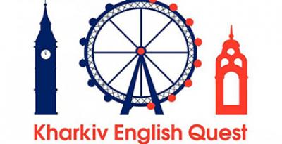 Нello, Kharkiv! Екскурсія англійською або французькою