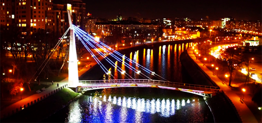 The city lights up the lights. Evening romantic Kharkiv