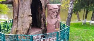 Український Сократ. Бабаї - Сковородинівка