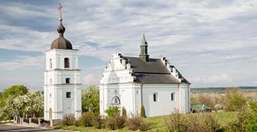 Illiyska tserkva Subbotiv Cherkasy region relax