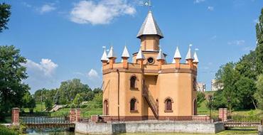 zamek parkowy