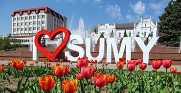 photozone i love sumy near sadko fountain day in spring sunny ukraine 146161999