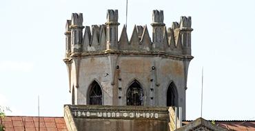 Palace 1 2