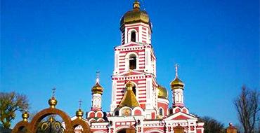 kupola kharkova 11