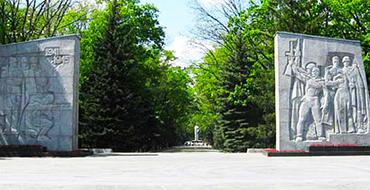 memorialy kharkova05