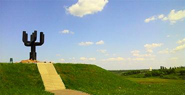memorialy kharkova08
