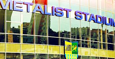 metallist forever kharkov sportivnyj08