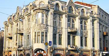 arkhitektura kharkova 21