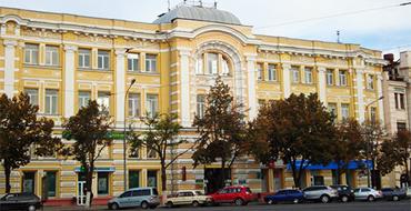 arkhitektura kharkova11