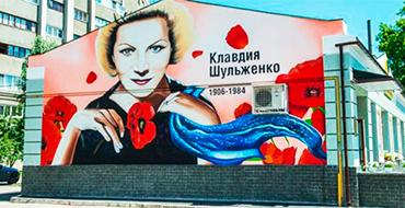 ulichnoe iskusstvo kharkova 11