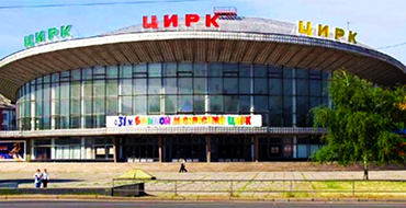 tri kharkovskikh tsirka04