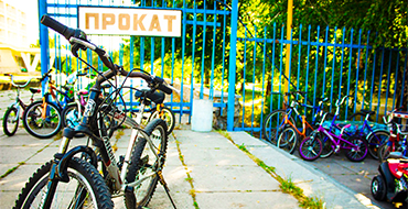 Soich Park navigator ukraina370 17