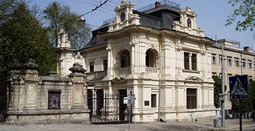 Sapieha Palace Lviv 03