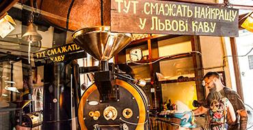 kofe lvov001