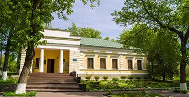 park ta literaturno memorialnii muzei fіlosofa grigorіya skovorodi skovorodinіvka 50 1571057 35 7679653 harkіvska oblast 893
