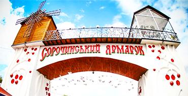 sorochinskaya yarmarka02
