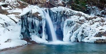 vodospad Kamyanka 1