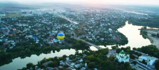Краса врятує світ. Київ - Умань - Біла Церква