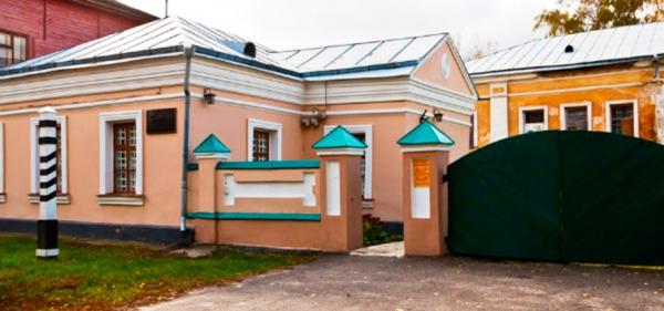 "Museum ""Postal Station"" in Nizhyn"
