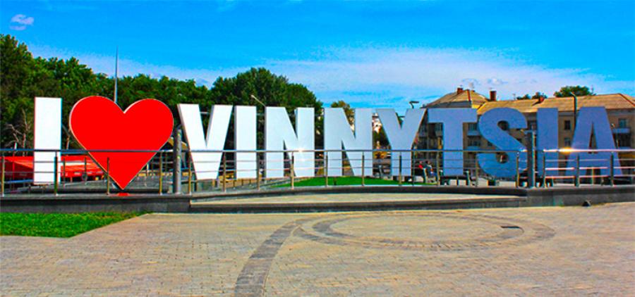 Вінницький фонтан емоцій! Тур на День Незалежності