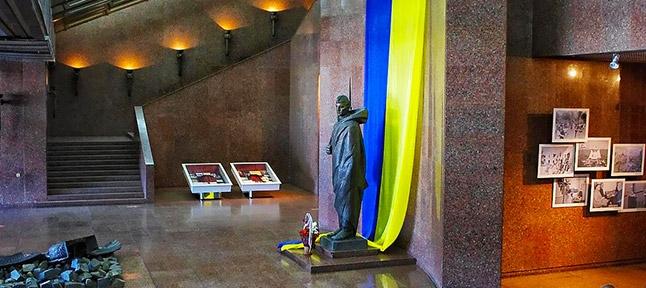 Museum of Ukraine in World War II Kiev