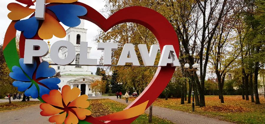 My love! Romantic weekend in Poltava region
