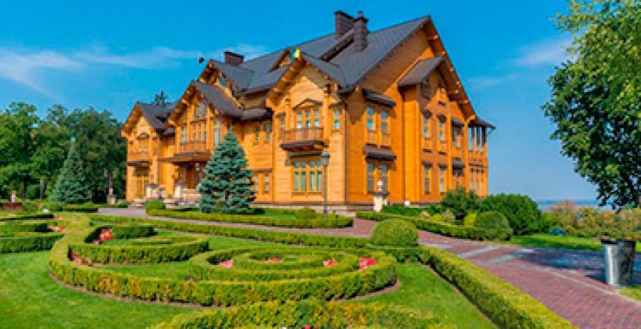Ukraine new! Kiev - Mezhyhiria