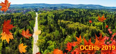 МЕГА-тур до Трускавця! 7 днів відпочинку в Прикарпатті