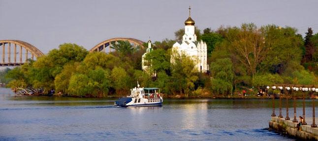 Monastery Island, the city of Dnepr