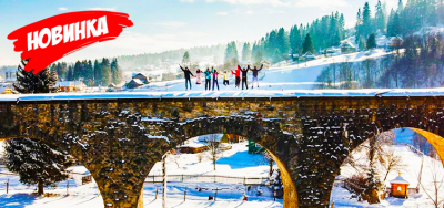 MEGA-tour to the Carpathians for Christmas!
