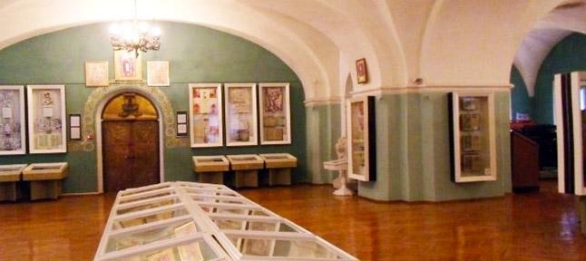 Museum of the book in Kiev