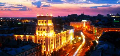 The city lights up the lights. Evening romantic Kharkov on Valentine's Day