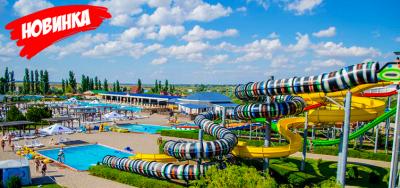Koblevo from Kharkov. Hotel & quot; Koblevo Waterpark & quot;