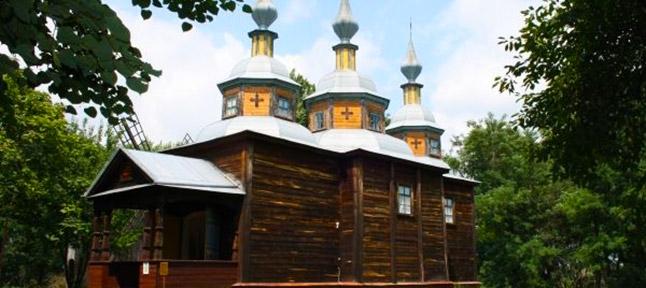 "National reserve ""Pereyaslav"""