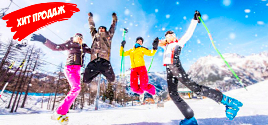 Hej! Nowy Rok w Karpatach