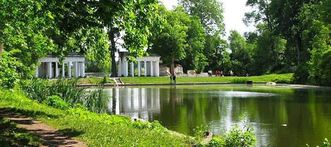 Alexandria Arboretum