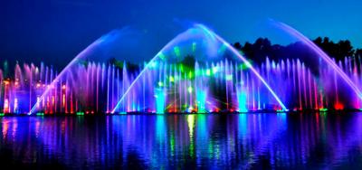 Vinnitsa fountain of emotions! Vinnytsia - Pechera - Tulchin