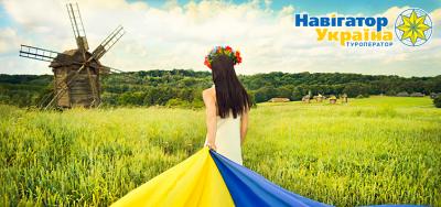 Grand Tour of Ukraine. Kiev - Lviv - Odessa - Kharkov