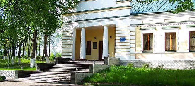 Skovorodinovka. Homestead