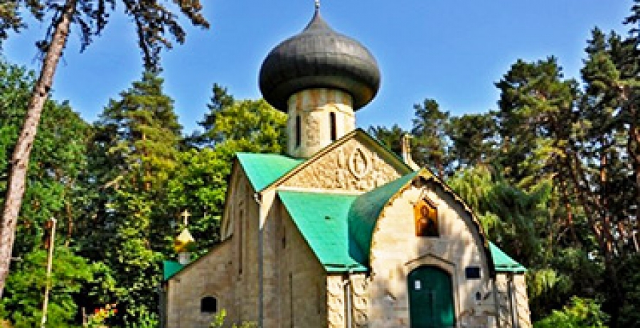 Dwory regionu Charkowa + Śpiewające tarasy