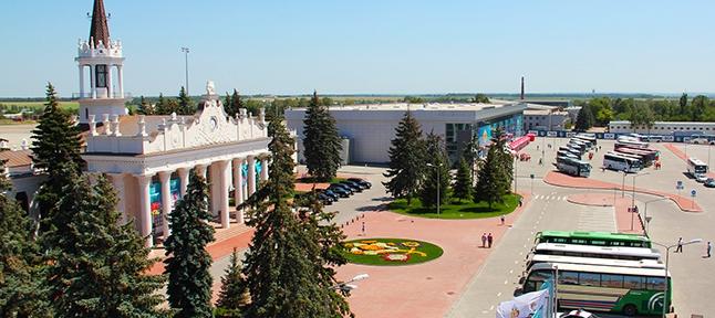 Kharkov Airport