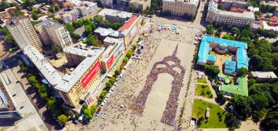 Bright holidays. Tour to Kharkov!