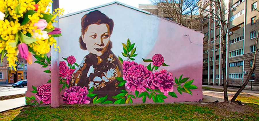 Gift for March 8. Famous women of Kharkov
